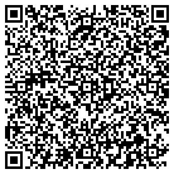"""QR-код с контактной информацией организации Общество с ограниченной ответственностью ООО """"СПКИ"""""""