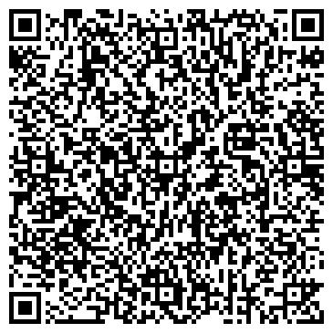 """QR-код с контактной информацией организации Общество с ограниченной ответственностью ООО """"Фирма ИВА"""""""