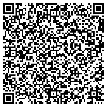QR-код с контактной информацией организации Общество с ограниченной ответственностью Центр Тепла