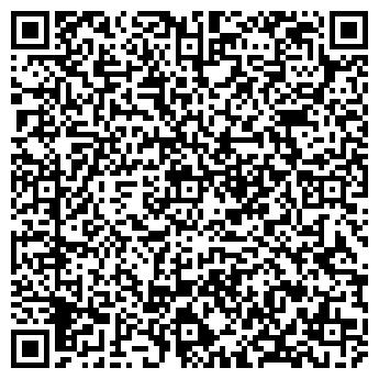 QR-код с контактной информацией организации ПКЧФ «АПОГЕЙ»