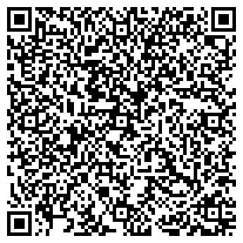 """QR-код с контактной информацией организации Объединение """"Полимер"""""""