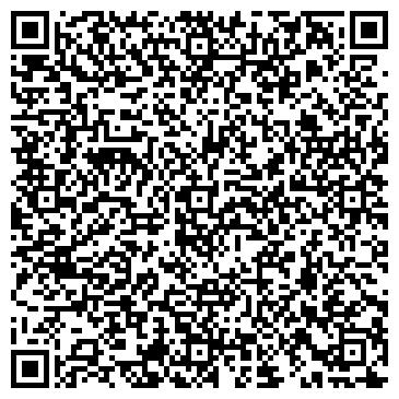 QR-код с контактной информацией организации Общество с ограниченной ответственностью ООО «УК» (УниверсалКомплект)