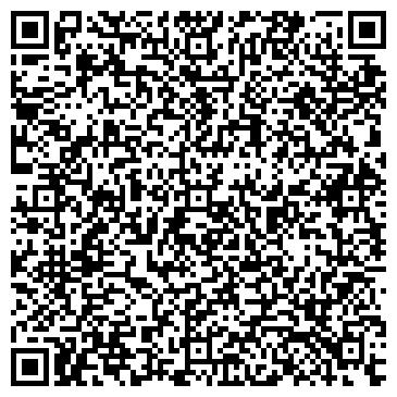 """QR-код с контактной информацией организации ООО """"СТИЛ ПОИНТ"""""""