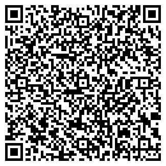 QR-код с контактной информацией организации АИДИА
