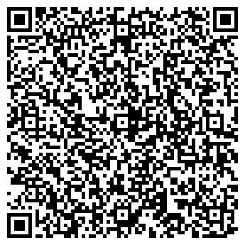 """QR-код с контактной информацией организации ФОП """"Гришко"""""""