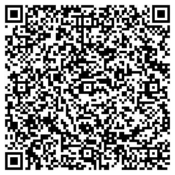 QR-код с контактной информацией организации УкрТеплоізоляція