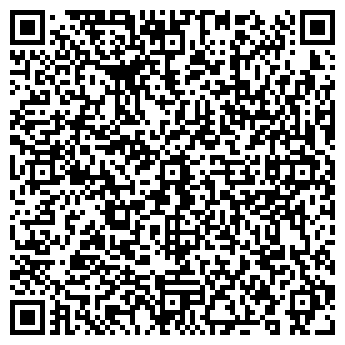QR-код с контактной информацией организации СВП, ООО
