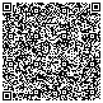 QR-код с контактной информацией организации Универсал Электромонтаж, ООО