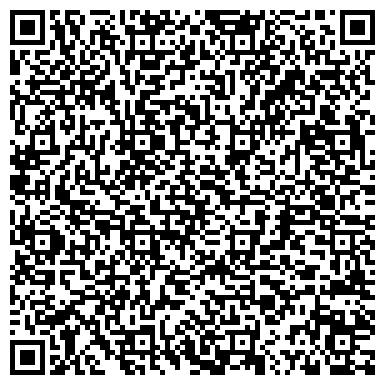 QR-код с контактной информацией организации Харцызский машиностроительный завод, ООО