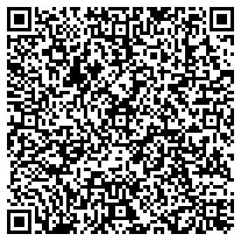 QR-код с контактной информацией организации Томак, ПАО