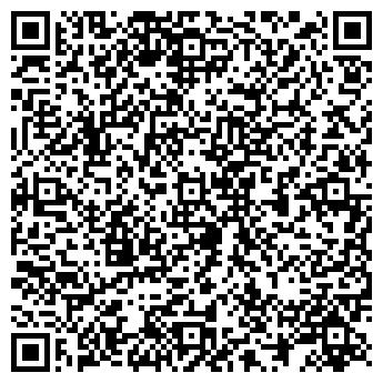 QR-код с контактной информацией организации АЛЬЯНС ТМ