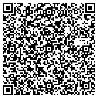 QR-код с контактной информацией организации Частное предприятие ЧП Кучеренко