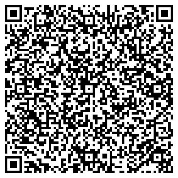 QR-код с контактной информацией организации Павлоградский завод технологического оборудования ПЗТО, ООО