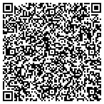 QR-код с контактной информацией организации Лидер-Прогресс, ООО