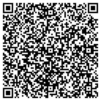 QR-код с контактной информацией организации Сварожич ЛТД, ООО