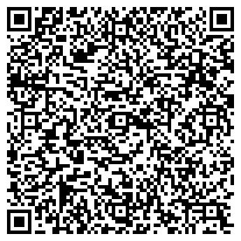 QR-код с контактной информацией организации Аском-Украина, ООО