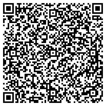 QR-код с контактной информацией организации Сапа Профайлс, ООО