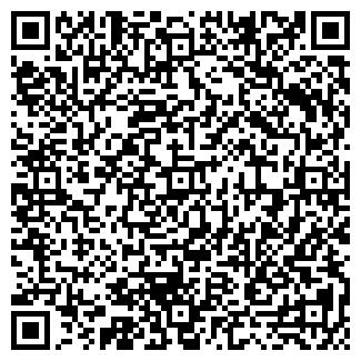 QR-код с контактной информацией организации Сонячнi вiкна (ТМ Олис), ООО