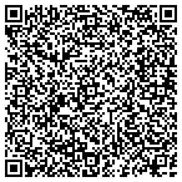 QR-код с контактной информацией организации Утепление стен и фасадов, ЧП