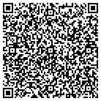 QR-код с контактной информацией организации СтройАктив, ООО
