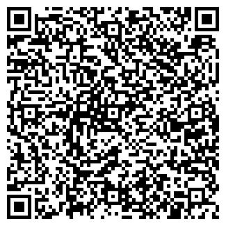 QR-код с контактной информацией организации Альтимус Строительные Системы, OOO