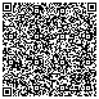 QR-код с контактной информацией организации Донецкий завод высоковольтных опор, ЧАО