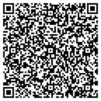 QR-код с контактной информацией организации ДАД