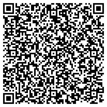 QR-код с контактной информацией организации Эко ТЕК, ООО