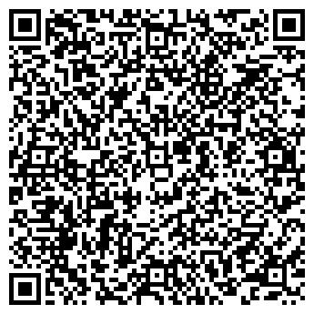 QR-код с контактной информацией организации Тестек, ООО