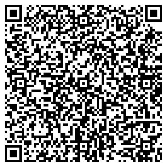 QR-код с контактной информацией организации Спецбудкомплекс, ООО