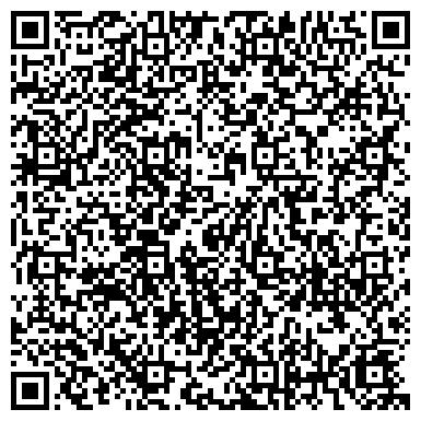QR-код с контактной информацией организации Литейно- механический завод Исполин, ООО