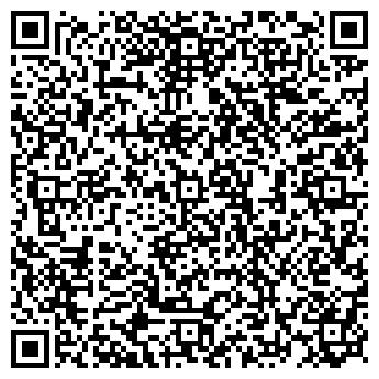 QR-код с контактной информацией организации Родон, ЧП
