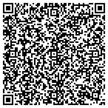 QR-код с контактной информацией организации Паук, Строительная компания
