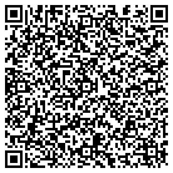 QR-код с контактной информацией организации ВЕ-1, ЧП