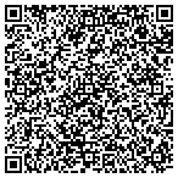 """QR-код с контактной информацией организации Общество с ограниченной ответственностью ТОВ """"Науково-виробнича фірма ГАЛ"""""""