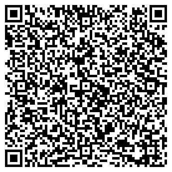 """QR-код с контактной информацией организации ТОВ """"Радиолог"""""""