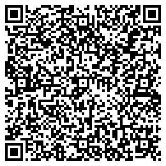 QR-код с контактной информацией организации Энергосталь НПП, ООО