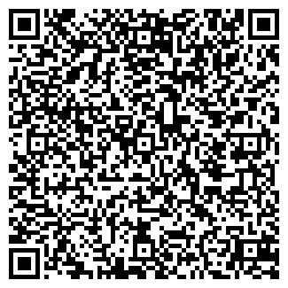 QR-код с контактной информацией организации Украинское Машиностроение, ООО ПКБ