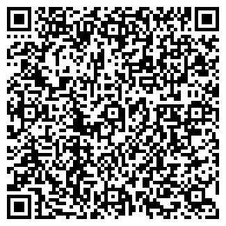 QR-код с контактной информацией организации Атласбуд, ООО