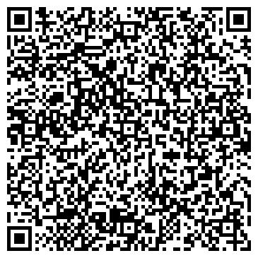 QR-код с контактной информацией организации Кристалл Мрамор, ЧП
