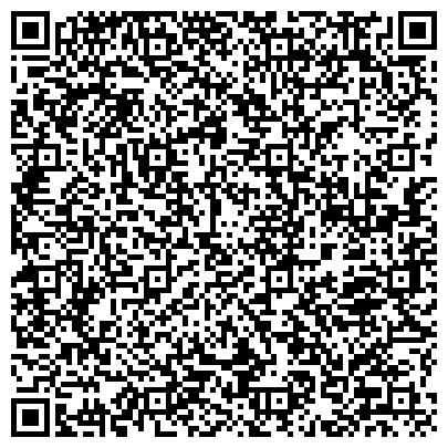 QR-код с контактной информацией организации Дельта-Строй (DELTA-STROY), ЧП