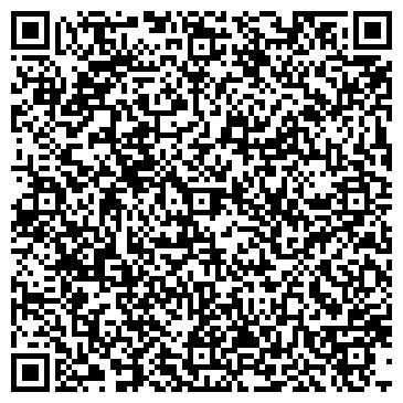 QR-код с контактной информацией организации Поиск, ООО (Спектрум, ООО)