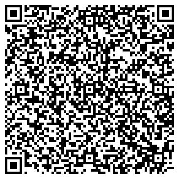 QR-код с контактной информацией организации СТО Авто Кинг, компания (Auto King)