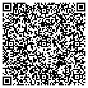 QR-код с контактной информацией организации АвтоФормат,ЧП
