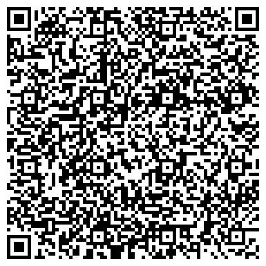 QR-код с контактной информацией организации ЕвроСто, ООО