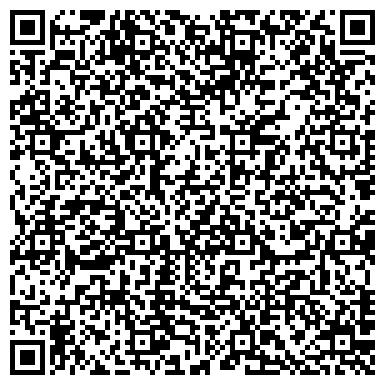 QR-код с контактной информацией организации Шиномонтажная мастерская PODKOVA, ЧП