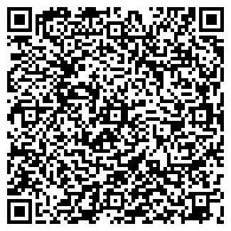 QR-код с контактной информацией организации Сленд, СПД