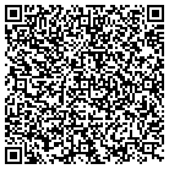 QR-код с контактной информацией организации ИКЦ, ЧП