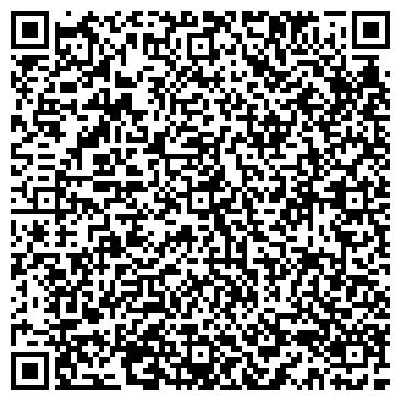 QR-код с контактной информацией организации Азовспецгидрострой, ООО