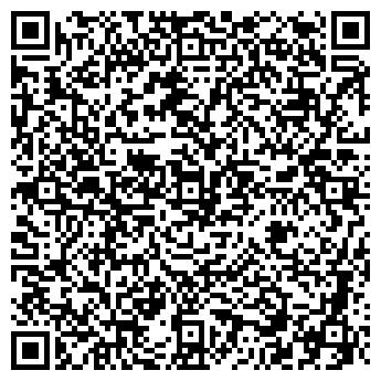 QR-код с контактной информацией организации Эвдемон, ООО